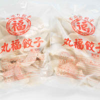 丸福餃子(50個×2袋セット・冷凍)