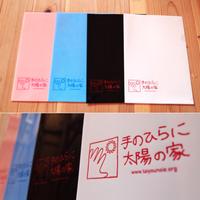 クリアファイルセット(4色8枚)