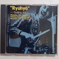 日野 元彦 Quartet + 1 / Ryuhyo  (CD)
