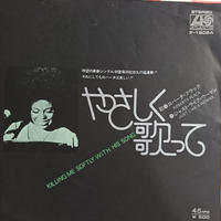 Roberta Flack / Killing Me Softly With His Song  (7inch)