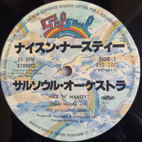 The Salsoul Orchestra / Nice 'N' Naasty  (12inch)