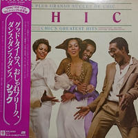 Chic / Chic's Greatest Hits  (LP)
