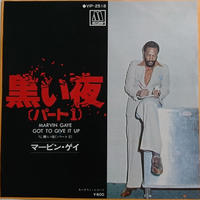 Marvin Gaye / Got To Give It Up  (7inch)