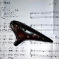 漆調陶器オカリナ alto C tuned 440Hz