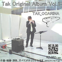 Tak_Ocarina Original Album Vol.1