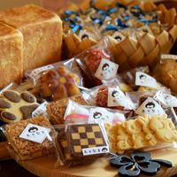 焼き菓子 おまかせセットA (箱なし)
