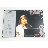 【カレンダー】3ヶ月カレンダー☆2L横版(2020.4~6)