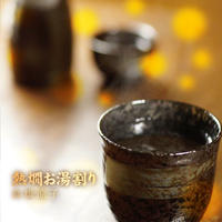 <CD>高橋涼子 『熱燗お湯割り』(3rdシングル、3曲入り)