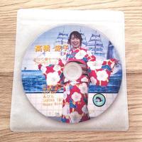 <DVD> 『みはし湯ホール 令和初Live♪』(2019.5.1)
