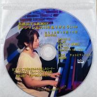 <DVD>高橋涼子ライブDVD 『高橋涼子&MIMOGY Wワンマン&2018年ありがとうLive』(2018.12.14)