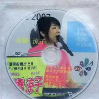 <DVD>高橋涼子ライブDVD  栄ミナミ音楽祭(2016.5.13)