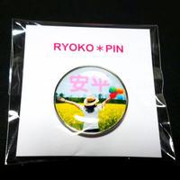 <ピンズ>RYKO*PINS(あびらCDジャケット・安平)
