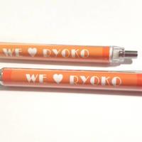 【ボールペン】WE♡ RYOKO ロゴボールペン(インク:黒)1本500円
