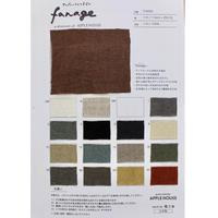 fanageリネン100% 60番手糸使用 平織り生地/色サンプル