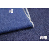 【薄手デニム】コットン100% 5オンス デニム生地/10cm (1378)
