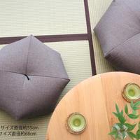 おじゃみセッティ easy&clean【イージークリーン】Mサイズ/グレー
