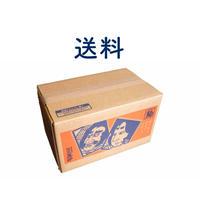 送料(沖縄県・一部離島地域用)【shipping】