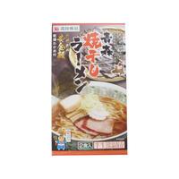 青森焼干しラーメン 2食入り ギフト用【AYR-2】