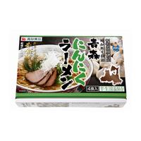 青森にんにくラーメン 4食入り ギフト用【ANR-4】