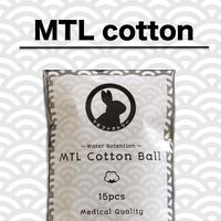【送料無料】MTL Cotton Ball (ハサミの要らない無臭コットン)