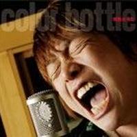 【CD】情熱のうた【カラーボトル】