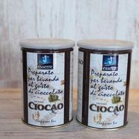 エッセーレチョカオ缶(チョコラータ)2本セット