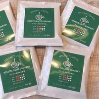 ブラジル手摘み完熟豆ドリップバック20P