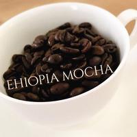 <<コーヒー豆 通販>> 注文の手間なし&断然お得な 珈琲豆定期便 エチオピア ナチュラルモカ 深煎り(豆) 250g×2