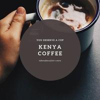 <<コーヒー豆 通販>> 注文の手間なし&断然お得な 珈琲豆定期便 ケニア 中深煎り(豆) 250g×2