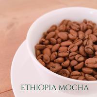 <<コーヒー豆 通販>> 注文の手間なし&断然お得な 珈琲豆定期便 エチオピア ナチュラルモカ 中煎り(豆) 250g×3