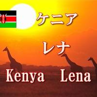 <<コーヒー豆 通販>>ケニア 中深煎り 100g