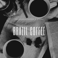 <<コーヒー豆 通販>> 注文の手間なし&断然お得な 珈琲豆定期便 ブラジル ピーベリー深煎り(豆) 250g×2