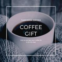 ブレンドコーヒーギフトセット