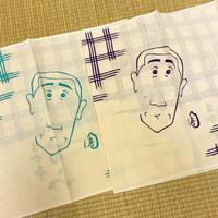 【完売】古今亭菊六 手ぬぐい(数量限定)〜 令和2年7月豪雨災害支援チャリティバザー対象品 〜