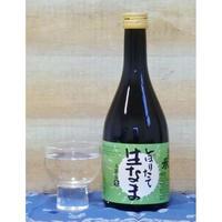 本醸造生酒 【しぼりたて 生なま】 500ml