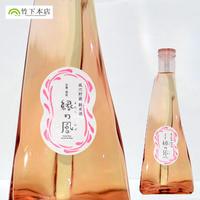 純米 【出雲・須佐 縁の風】 300ml 天然石詰合せ(お猪口2個付)