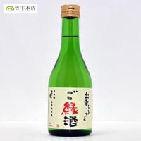 純米酒【出雲ふるさと ご縁酒】300ml