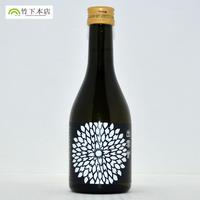 純米吟醸【歓びのカタチ】300ml