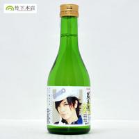 DAIGO 純米酒【ダイゴラベル】300ml