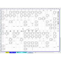モニター募集! 「試作版 コツコツ漢字プリント2021 送り仮名追加版 光村図書」