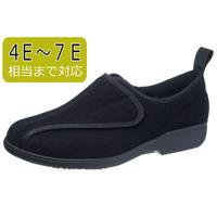 アサヒ快歩主義L48(4E)ブラックパイル 女性用(KS23672)