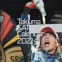 佐藤琢磨オフィシャルカレンダー2021