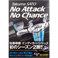 Takuma SATO   No Attack No Chance   (INDYCAR SERIES 2019)
