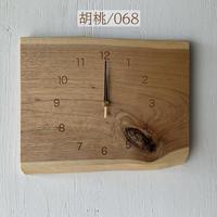 木製時計  〜胡桃・ヨコ〜