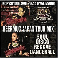 BAD GYAL MARIE  - [BEER MUG JAPAN TOUR CD]