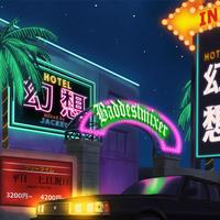 EMPEROR -【HOTEL 幻想-ILLUSION MIX-】