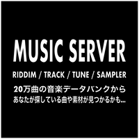 MUSIC SERVER