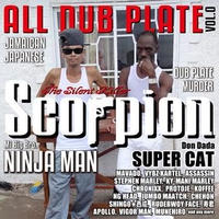 SCORPION - [ALL DUB PLATE vol.0 Scorpion The Silent Killer]
