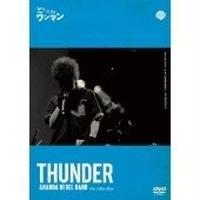 THUNDER -【とんだのワンマン DVD】