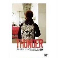 THUNDER -【まさにとんだろーど2016 ドキュメンタリーDVD】